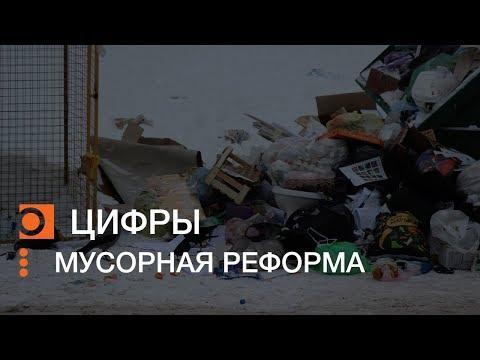 Цифры. Эфир передачи от 10.01.2019