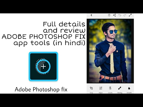 Photoshop fix full use and review