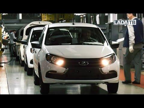 АвтоВАЗ показал производство Lada Granta FL