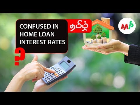 home-loan-interest-rates-in-tamil-|-housing-loan-(interest-rates)-in-tamil/தமிழ்-(2019)
