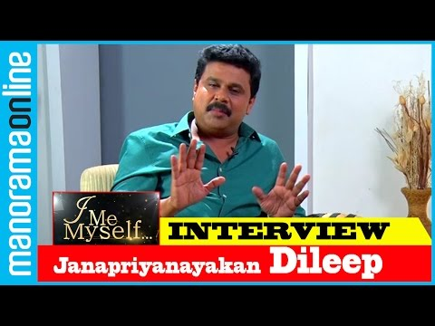 Dileep | Exclusive Interview | I Me Myself | Manorama Online