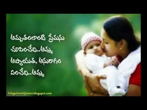 Mother Quotations Youtube