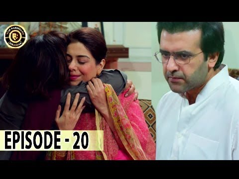 Aangan Episode 20 - Top Pakistani Drama