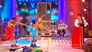 Комик-театр «Каламбур» в программе «Хорошие шутки» (2004)