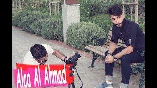 فيديو كليب ll اســـلامــنا بــاقـي ll عـلاء الاحـمـد 2015