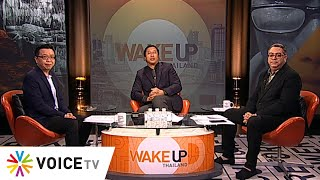 Wake Up Thailand 30 ธันวาคม 2562