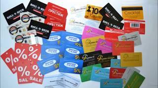 видео Бизнес-идея: производство пластиковых карт