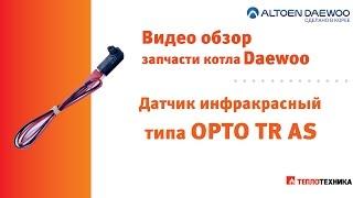 Sensor olov nazorat Daewoo turi OPTO UZ SIFATIDA