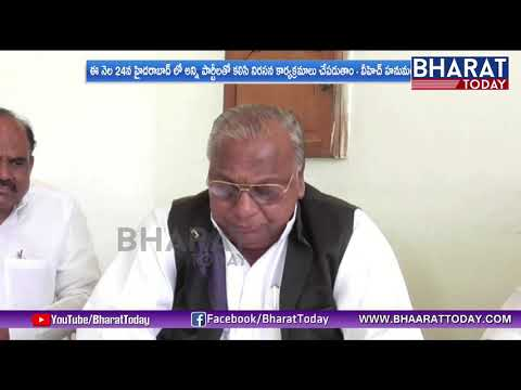 VH Comments On EVMs In TS Elections | Bharat Today