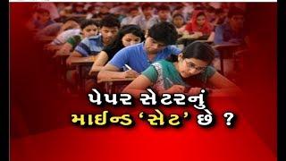 Mahamanthan: પેપરમાં કેમ થાય છે છબરડા અને ક્યાં થાય છે ચૂક ? | VTV Gujarati