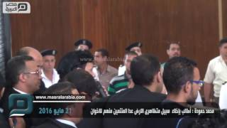 مصر العربية |  محمد حمودة : أطالب بإخلاء  سبيل متظاهرى الارض عدا المنتمين منهم للاخوان