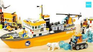 レゴ シティ アイスブレーカーシップ 砕氷船 60062 / Lego City ice breaker ship 60062