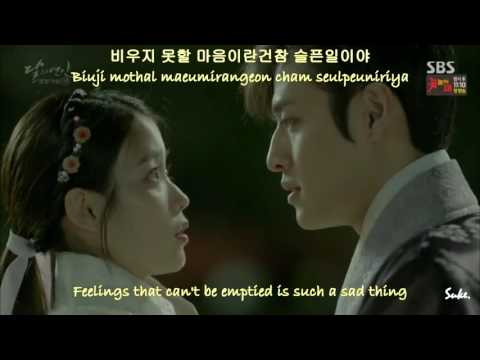 [HAN-ROM-ENG] Davichi - Forgetting You.  Moon Lovers (Scarlet heart Ryeo) OST