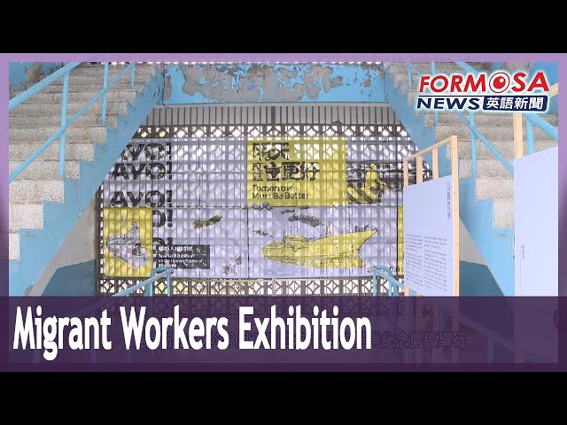 National Human Rights Museum unveils migrant workers exhibition