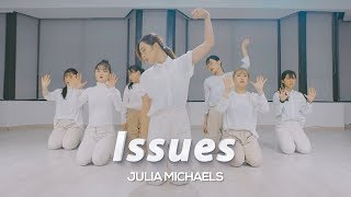 Julia Michaels - Issues : JayJin Choreography