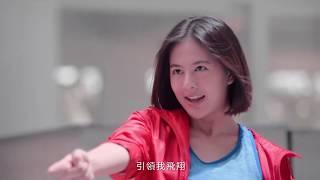 【天使親吻過的聲音】3分鐘精華版(姚亦晴、王可元、林茉曦 主演、王艷薇主唱)