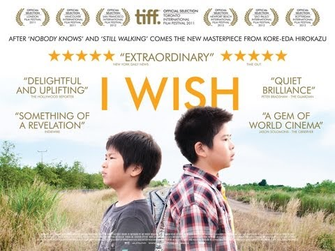 I Wish Official UK Trailer