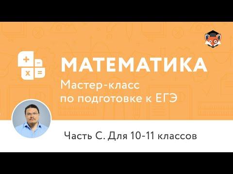 Математика | Подготовка к ЕГЭ 2018 | Задача 2из YouTube · С высокой четкостью · Длительность: 4 мин40 с  · Просмотры: более 2000 · отправлено: 05.07.2017 · кем отправлено: Онлайн-школа с 3 по 11 класс