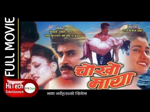 Nepali Movie – Chokho Maya