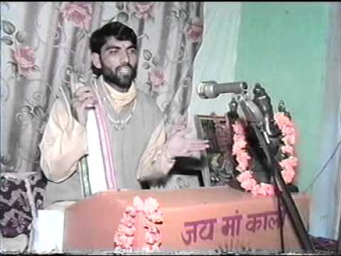 BHAGAVAD GITA  Pandit Rajesh 15
