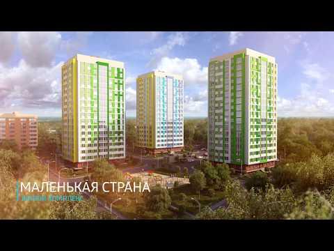 Новости Нижнего Новгорода — Новости