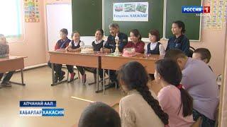 Юные футболистки из села Апчинаево стали чемпионами Сибири по мини футболу