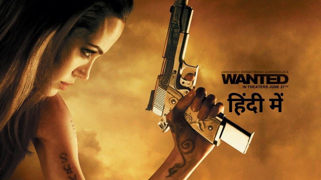 Download Wanted (2008) Hindi - Full Action (2/5) HD 720p Movie Clip