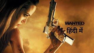 Wanted (2008) Hindi - Full Action (2/5) HD 720p Movie Clip