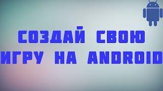 видео Проект «АПК «Станица»