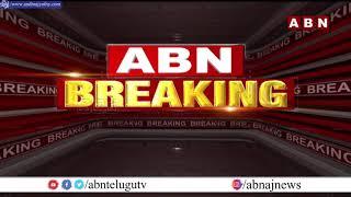 11pm News | ABN @ 11pm | AP \u0026 TS News @ 11pm today | 21-07-2021 | ABN Telugu