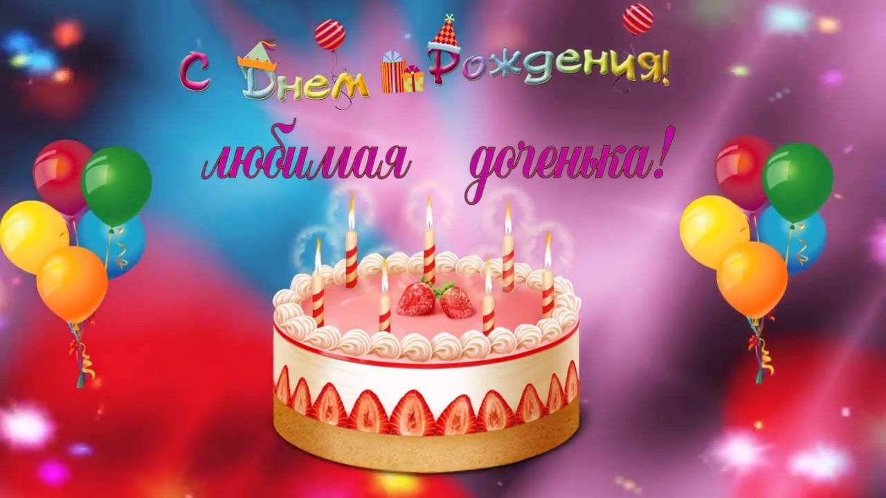 Здравствуй, поздравление с днем рождения соню открытка