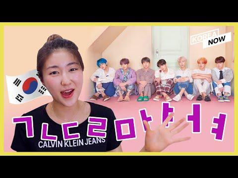 Learn How To Pronounce BTS Members Korean Names!