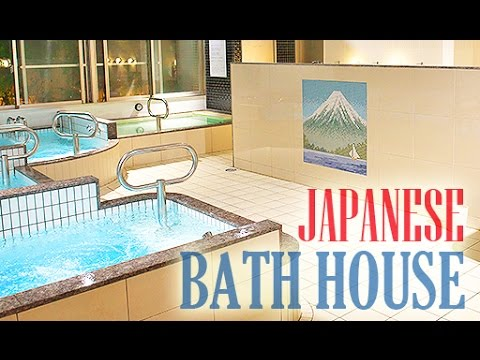 Visiting a Japanese Bath House (Sento)Saito-yu Nippori日暮里 斉藤湯で気持ちの良いひととき