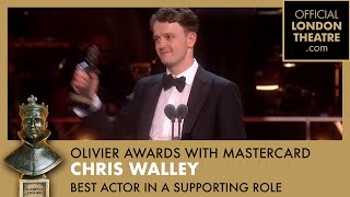 Best Actor in a Supporting Role - Olivier Awards 2019 with Mastercard