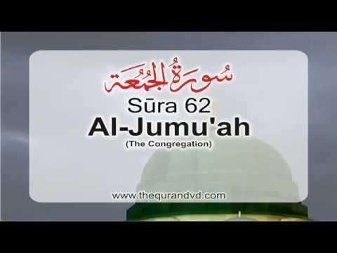 Surah 62 - Chapter 62 Al Jumuah  HD Audio Quran with English Translation