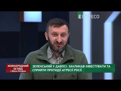 Espreso.TV: Українська інвестиційна няня - доярка для інвестора, - Кулик