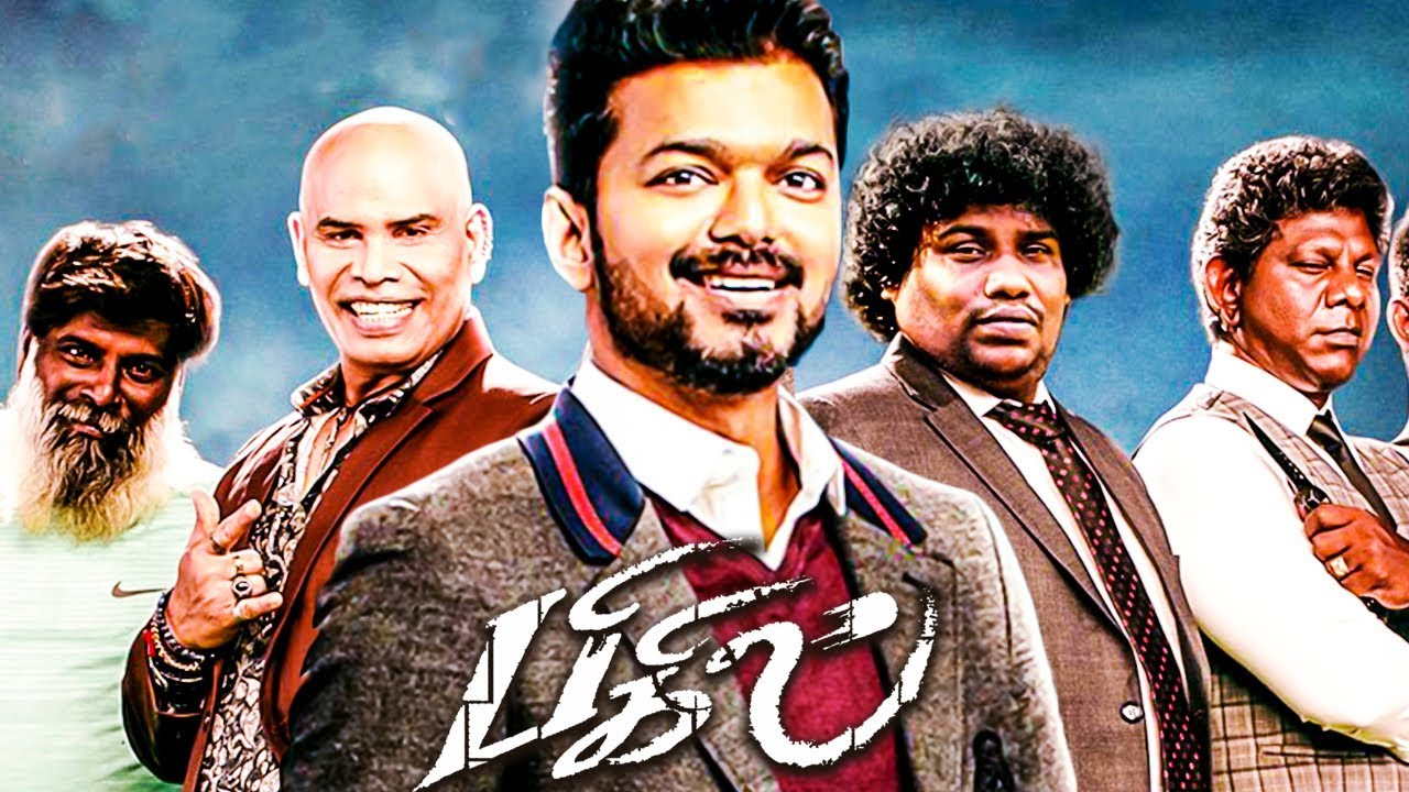 Official : Bigil Release Date Announced I Vijay, Nayanthara I Latest Tamil Cinema News