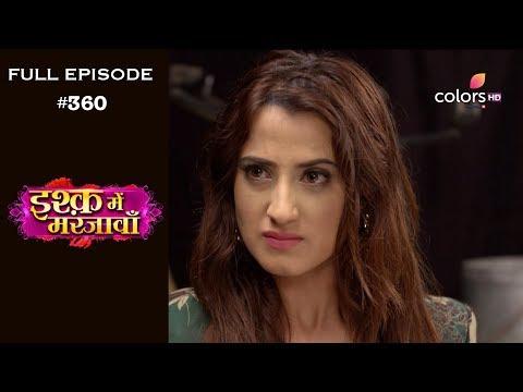 Ishq Mein Marjawan - 16th January 2019 - इश्क़ में मरजावाँ - Full Episode