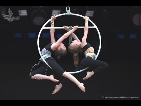 Цирк-студия «ИКАР» (Тюмень)
