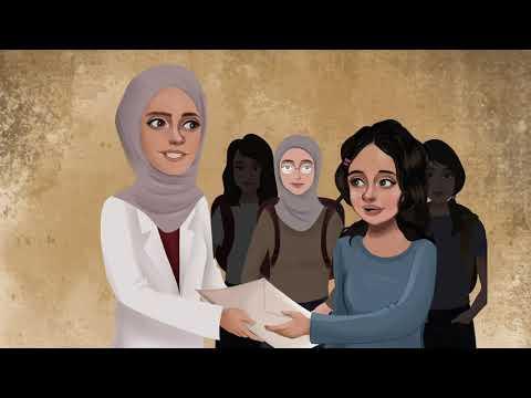 Mariam: An Arab Adolescent Girl