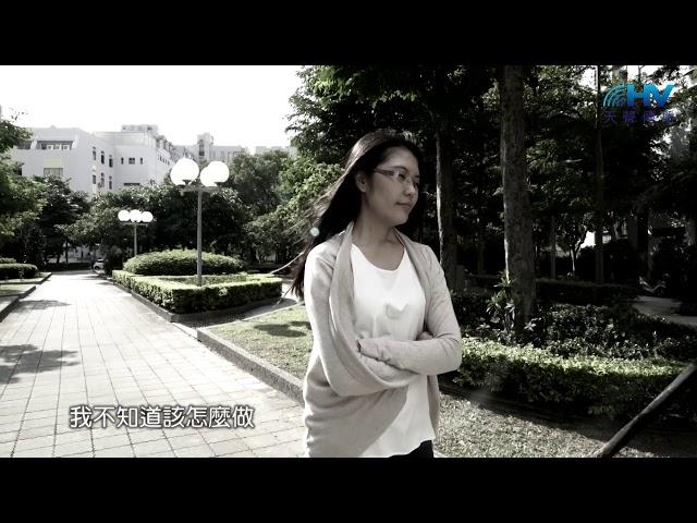 【生命見證】系列 : 蛻變 展翅翱翔  - 邱瓊萱