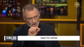 Сергей Михеев: Удар США по Сирии выставил Си Цзиньпина в невыгодном свете