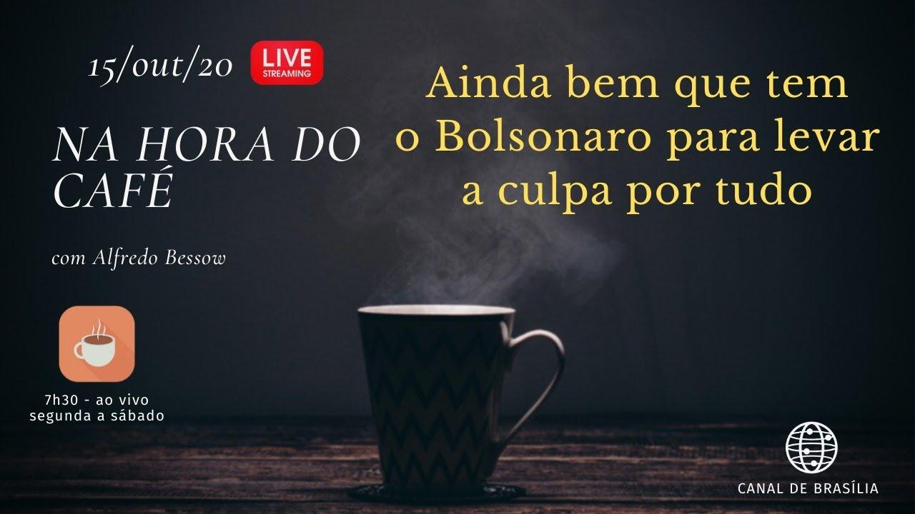 Na hora do café - Bolsonaro salva oposição e mídia do vazio existencial