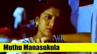 Tamil Songs - Muthu Manasukula - Varun Raj, Roopa Sri - Gangai Karai Paattu [ 1995 ]