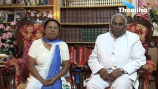 ‎A‬ Special Invite From IPC General V P Rev. Dr. Baby Varghese