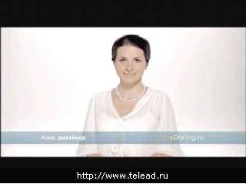 edarling ru сайт знакомств бесплатно