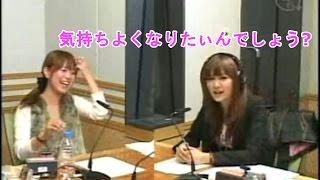ドSなキタエリとゆかちw井口裕香&喜多村英梨「踏んづけられたいんでし...