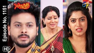 Savithri | 10th December 2018 | Full Episode No 1151 | ETV Telugu