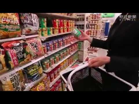 Must watch ! Great shopping technology in Japan and China