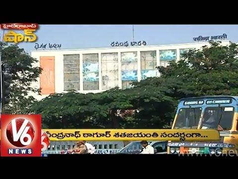 Hyderabad Shaan - History of Ravindra Bharathi